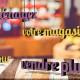CCI Dordogne : aménagez votre magasin